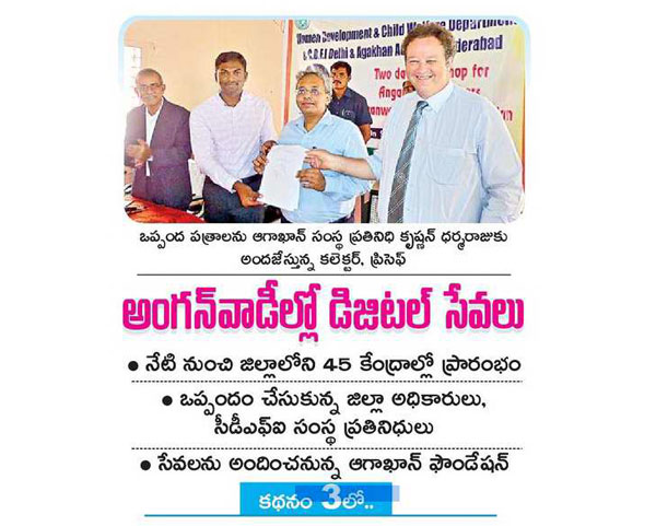 Telengana's Mahbubnagar all set for a digital transformation with BETS 23